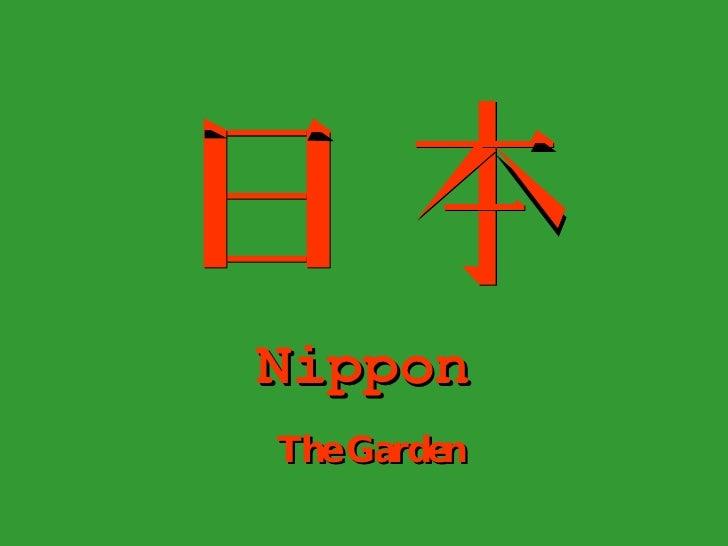 Nippon The Garden