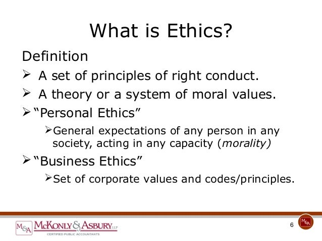 Essay About Ethics