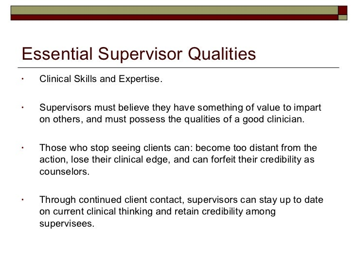 qualities of a good supervisor in school