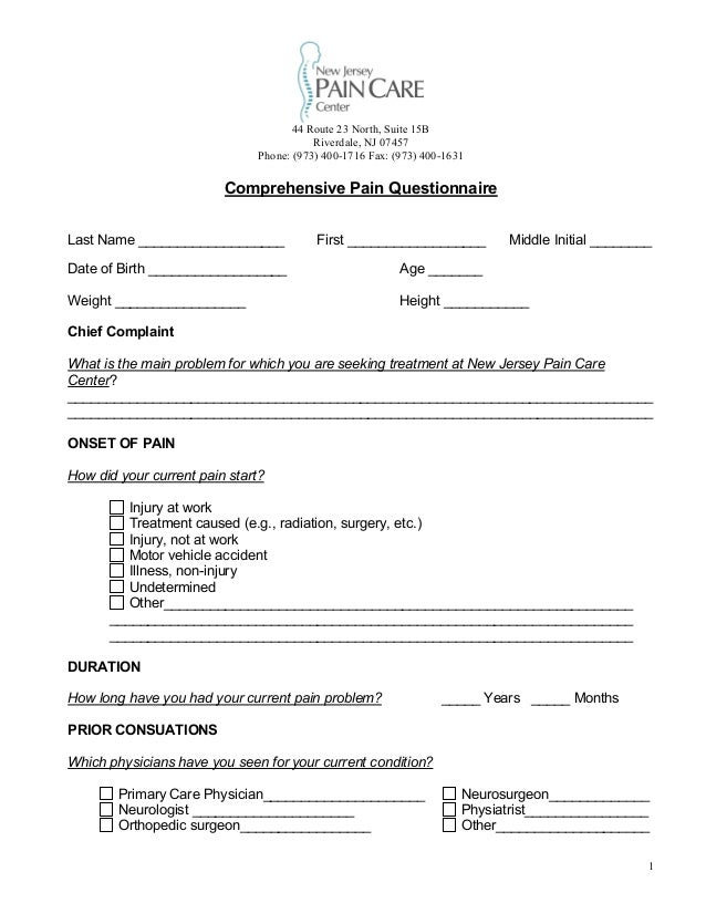 Medical chief complaint form template