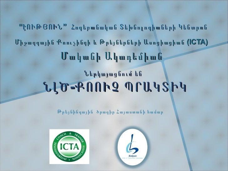 Nlp coach practitioner armenian