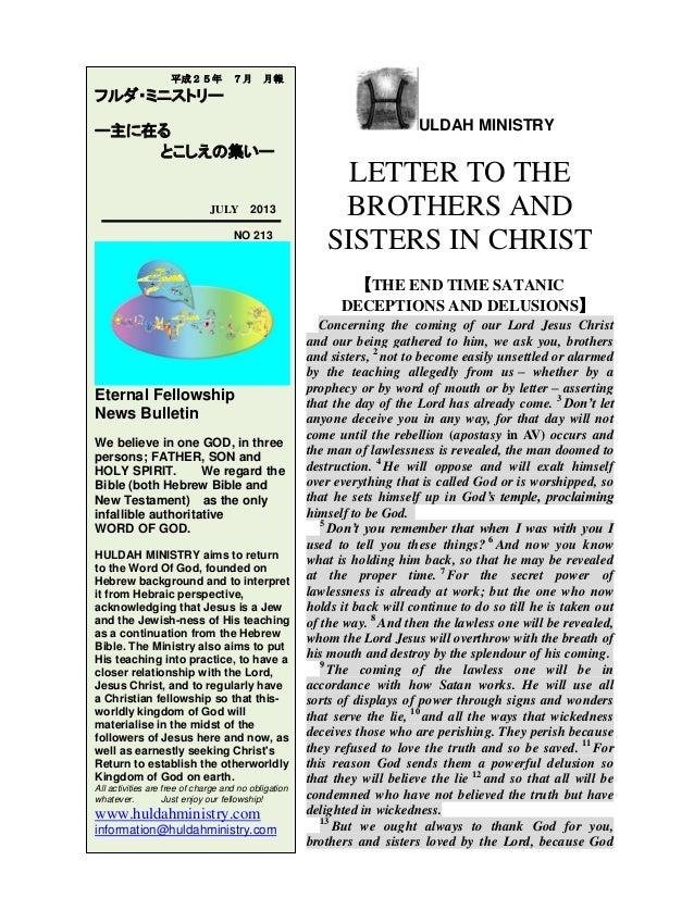 No.213 english | Huldah Ministry
