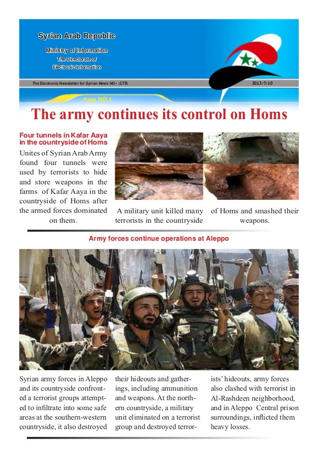 The Electronic Newsletter for Syrian News NO0 )170( 2013/7/10 Syrian Arab Republic Ministry of Information The Directorate...