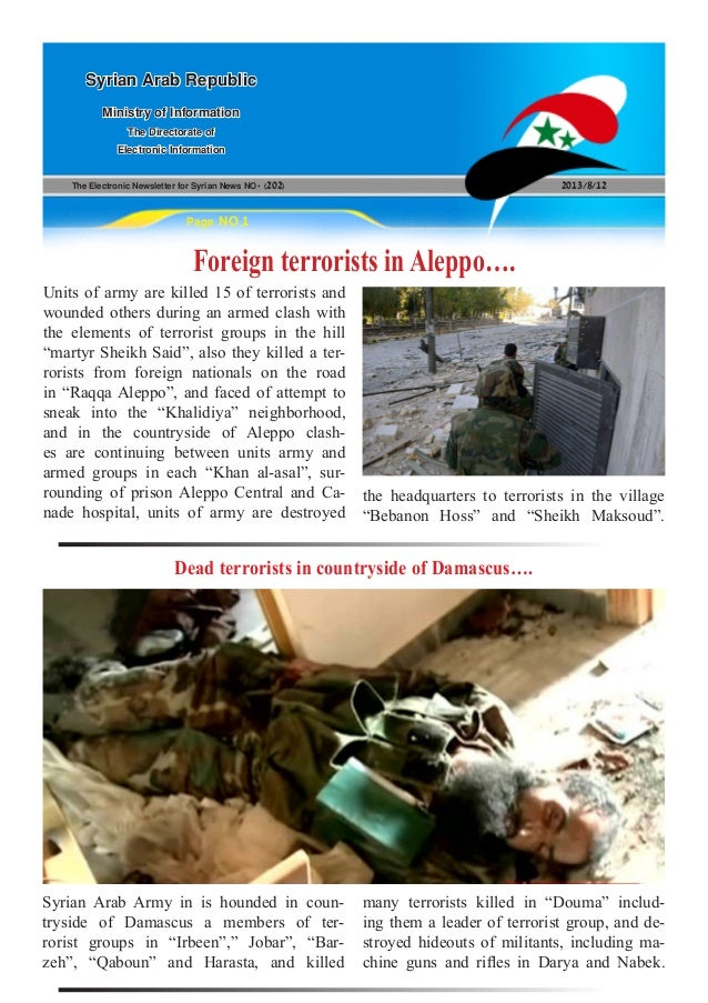 The Electronic Newsletter for Syrian News NO0 )202( 2013/8/12 Syrian Arab Republic Ministry of Information The Directorate...