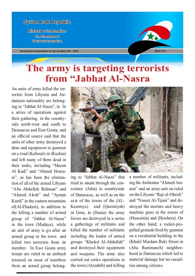 The Electronic Newsletter for Syrian News NO0 )224( 2013/9/3 Syrian Arab Republic Ministry of Information The Directorate ...