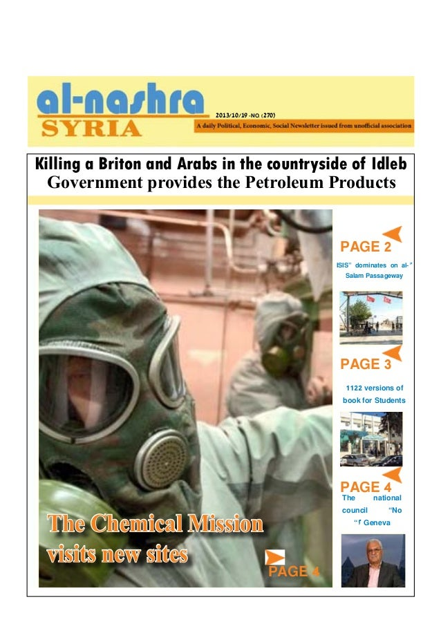 2013/10/19 -NO. (270)  Killing a Briton and Arabs in the countryside of Idleb Government provides the Petroleum Products  ...