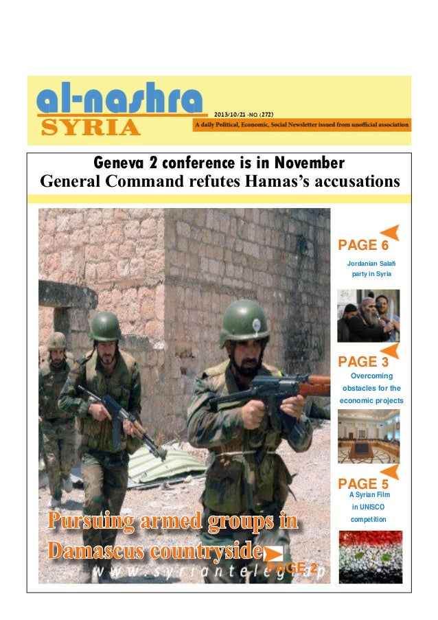 2013/10/21 -NO. (272)  Geneva 2 conference is in November General Command refutes Hamas's accusations  PAGE 6  Jordanian S...