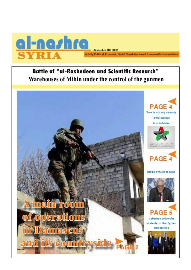 No288 newslettr daily e-6-11_2013