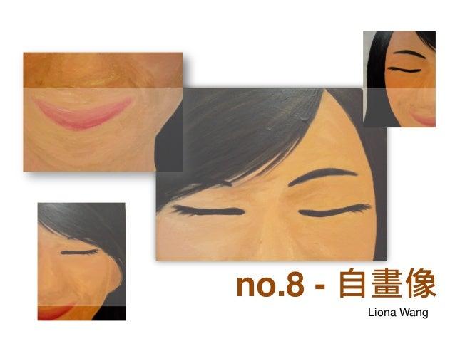 no.8 - 自畫像 Liona Wang