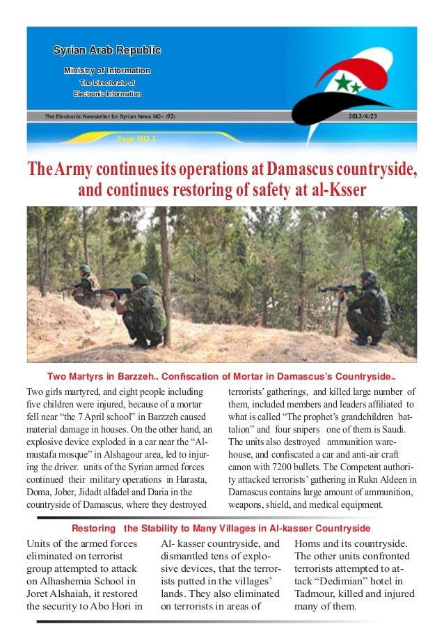 No92 newslettr daily - e -23_4_2013