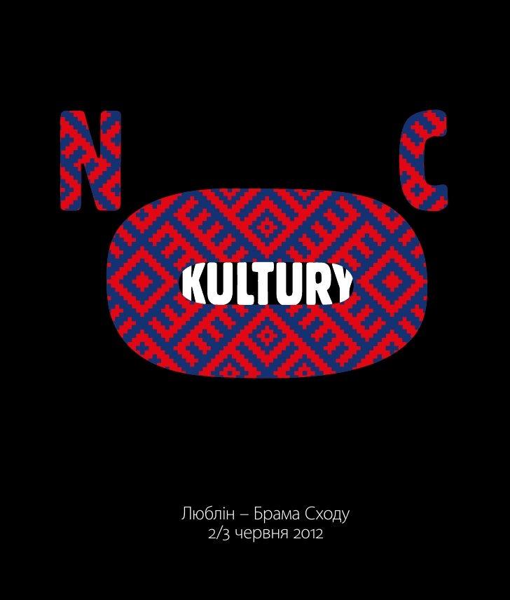 Noc kultury 2012_ua