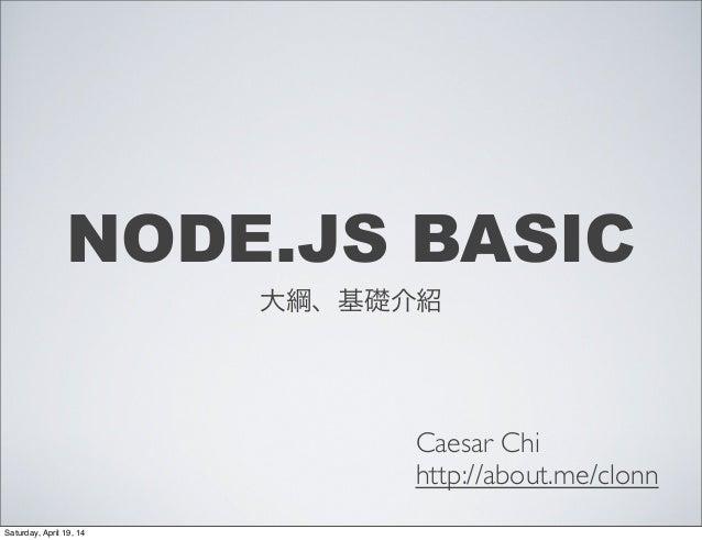 Node basic training
