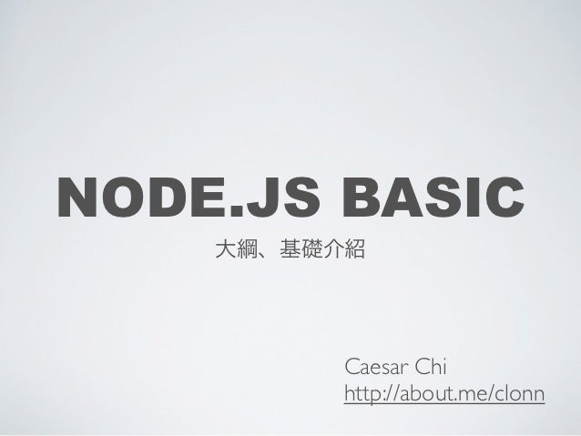 Node workShop Basic