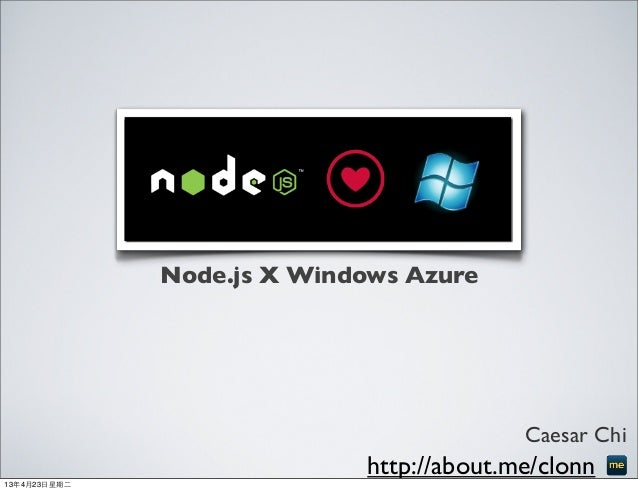 Node.js X Windows Azure