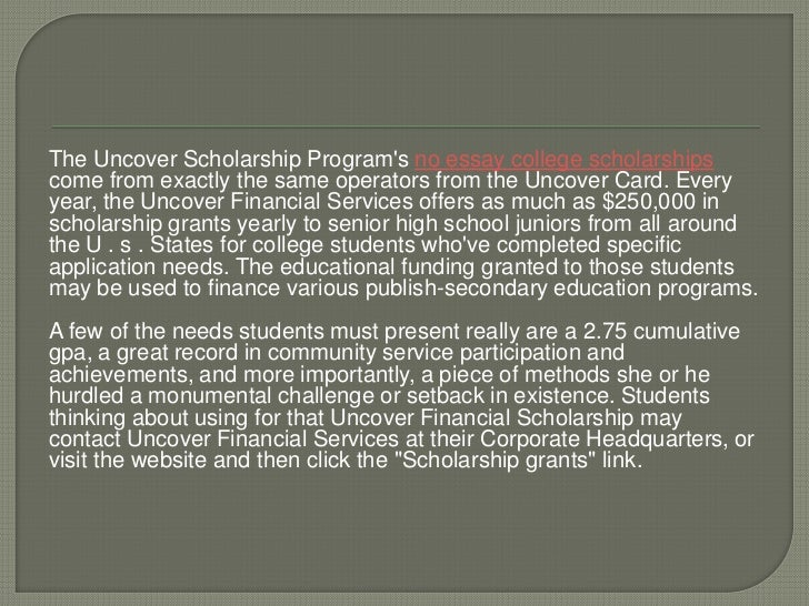 College scholarship no essay