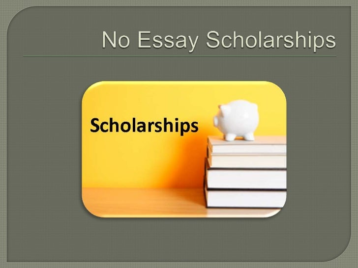 Scholarships for high school seniors without essays