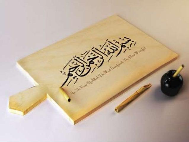  Mubashir Hassan  Hafiz yasir  Qasim Nawaz  Waseem Baig  M-Saqib  Hassan Mujtaba Roll No 13-0 2 Roll No 13-10 Roll N...