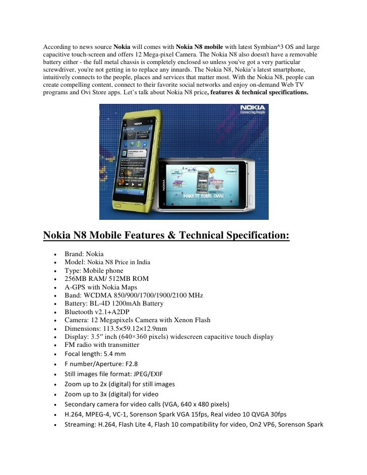Nokia N8 Price in India - Nokia Price, Features and Specification