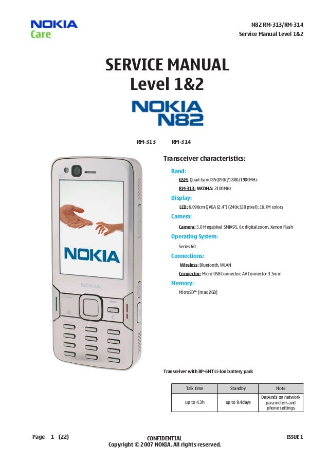 Nokia N82 RM 313 314 Service Manual level 1 and 2