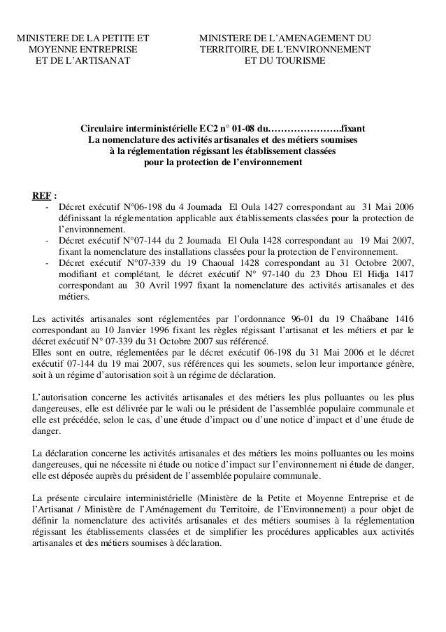 MINISTERE DE LA PETITE ET  MOYENNE ENTREPRISE  ET DE L'ARTISANAT  MINISTERE DE L'AMENAGEMENT DU TERRITOIRE, DE L'ENVIRONNE...