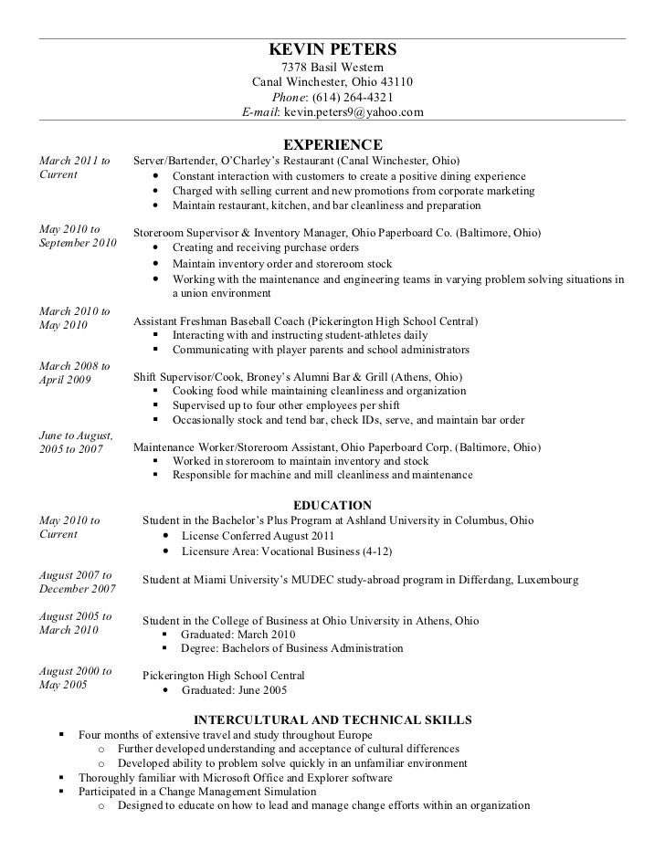 non educational resume