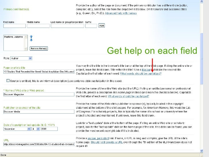 Organize your help requests online