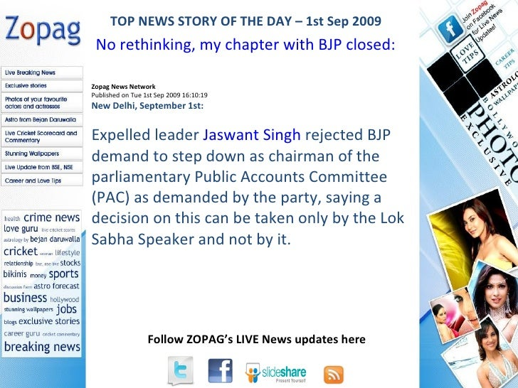 No Rethinking, My Chapter With Bjp Closed  Jaswant