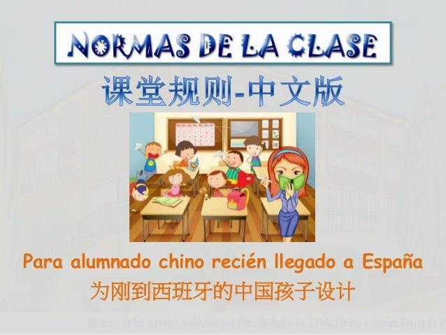 Para alumnado chino recién llegado a España 为刚到西班牙的中国孩子设计