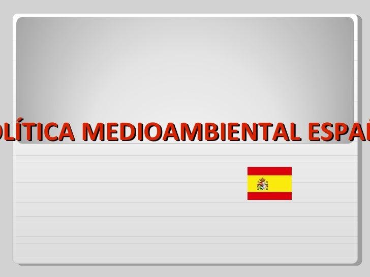 LA POLÍTICA MEDIOAMBIENTAL ESPAÑOLA.