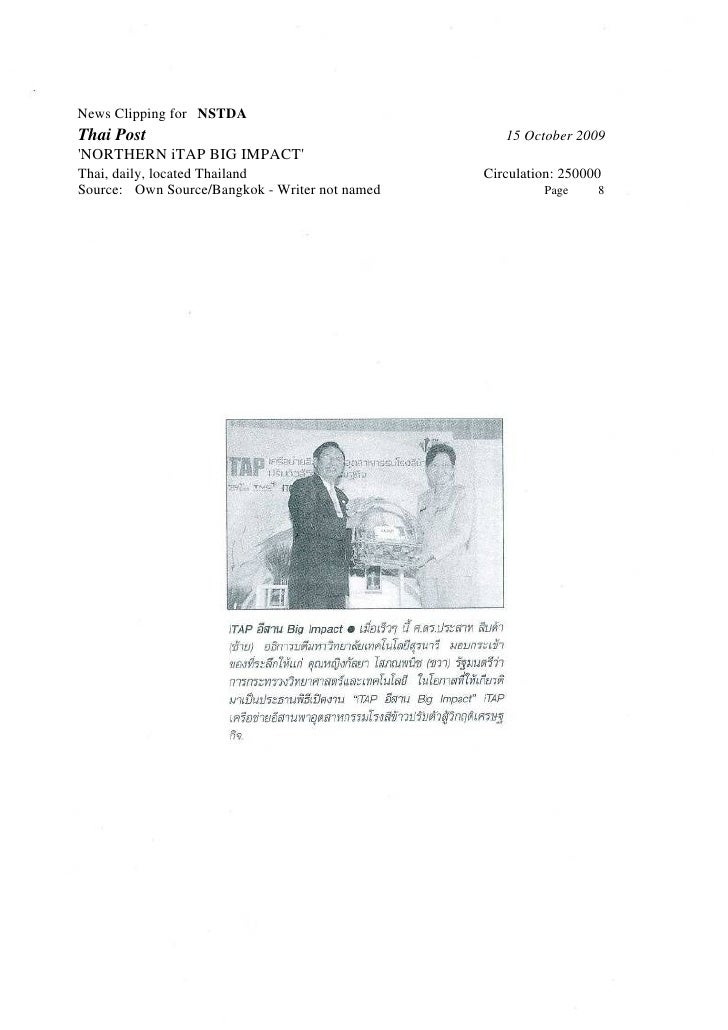 News Clipping for NSTDA Thai Post                                          15 October 2009 'NORTHERN iTAP BIG IMPACT' Thai...