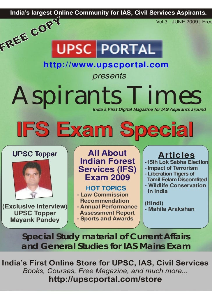 Aspirants Times Magazine Vol.3 - JUNE 2009