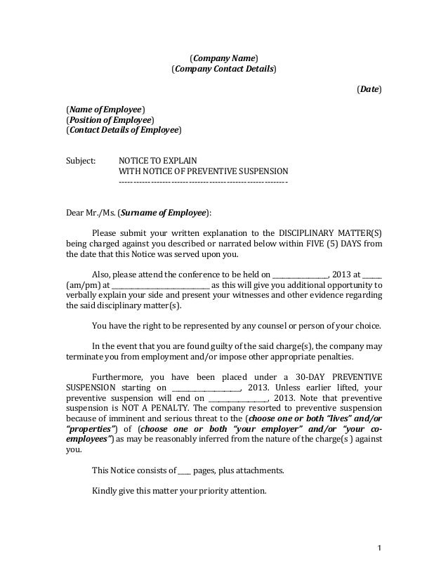 Notice To Explain WITH PREVENTIVE SUSPENSION Sample Form