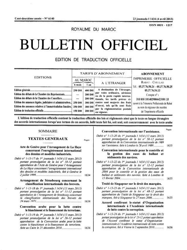Nouveau décret marché francais..