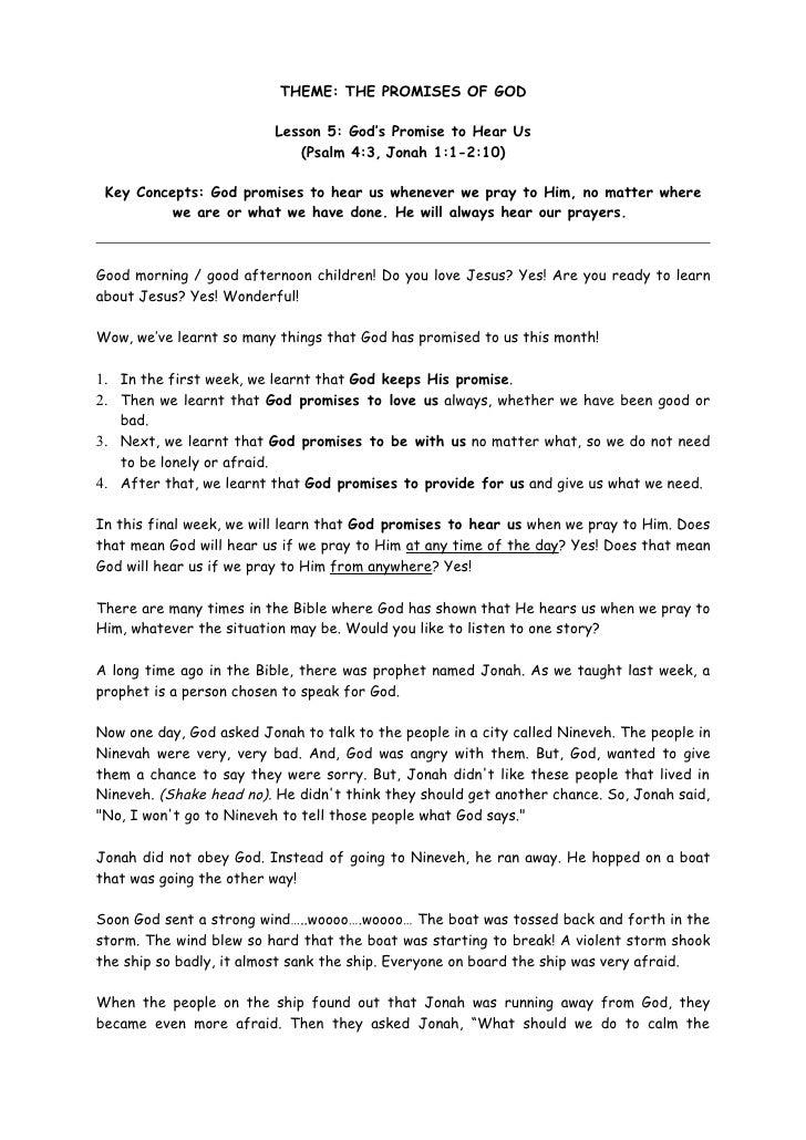 Nov08 Lesson 5 Gods Promise To Hear Us