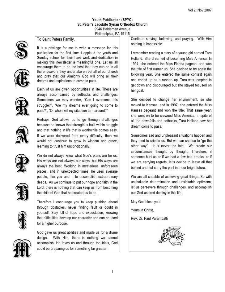 November 2007 - Volume 2