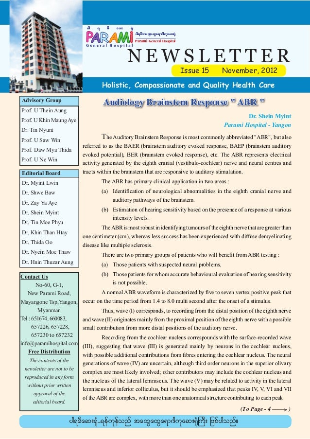Parami Hospital News Letter-November issue 15