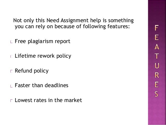 Essay help now
