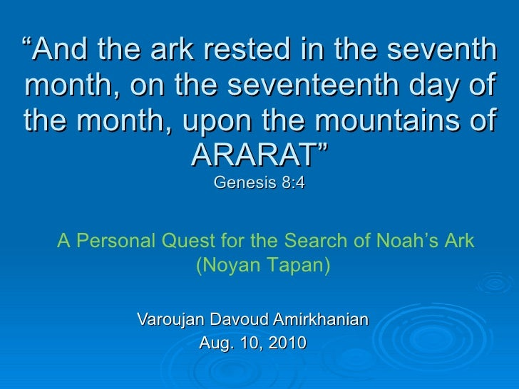 """"""" And the ark rested in the seventh month, on the seventeenth day of the month, upon the mountains of ARARAT"""" Genesis 8:4 ..."""