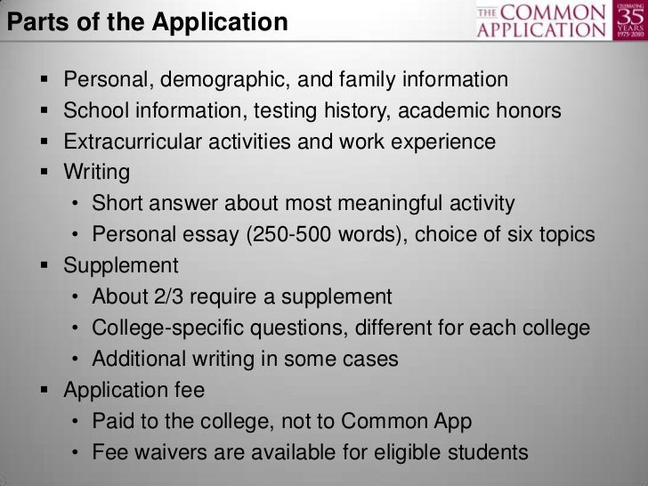 uc college application essay questions
