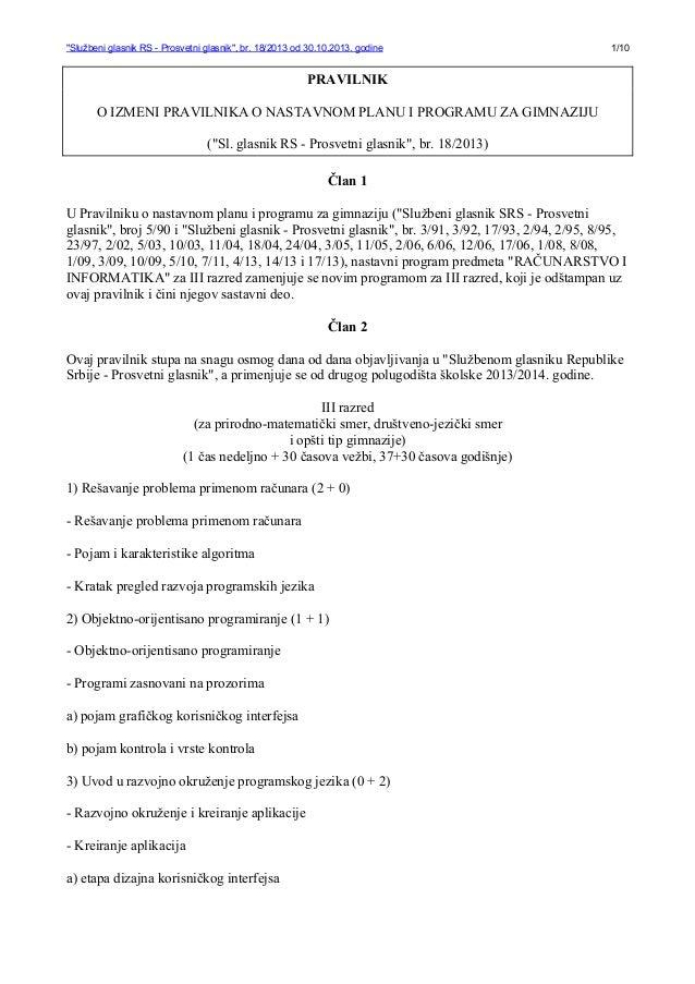 Правилник о измени Правилника о наставном плану и програму за гимназије PG 18 2013