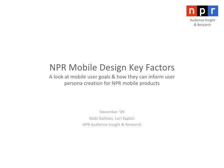 NPR Mobile Design Key Factors