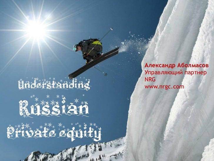 Nrg abolmasov 07.11_rus3
