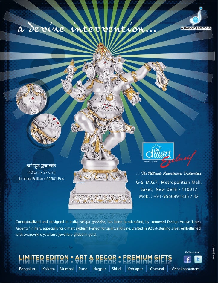 Nritya Ganesha - new limited edition: 2501 pcs
