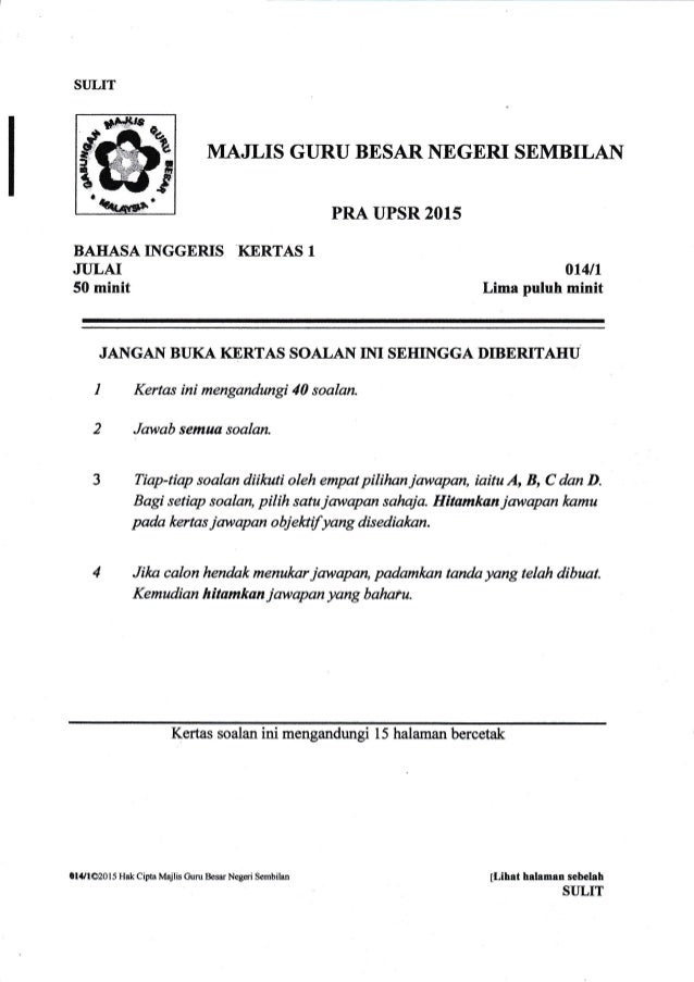 Upsr Paper submited images