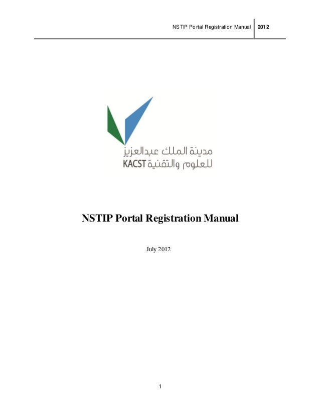 Nstip portal registration manual 2012