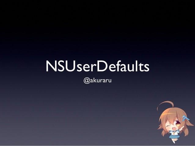 Ns user defaults