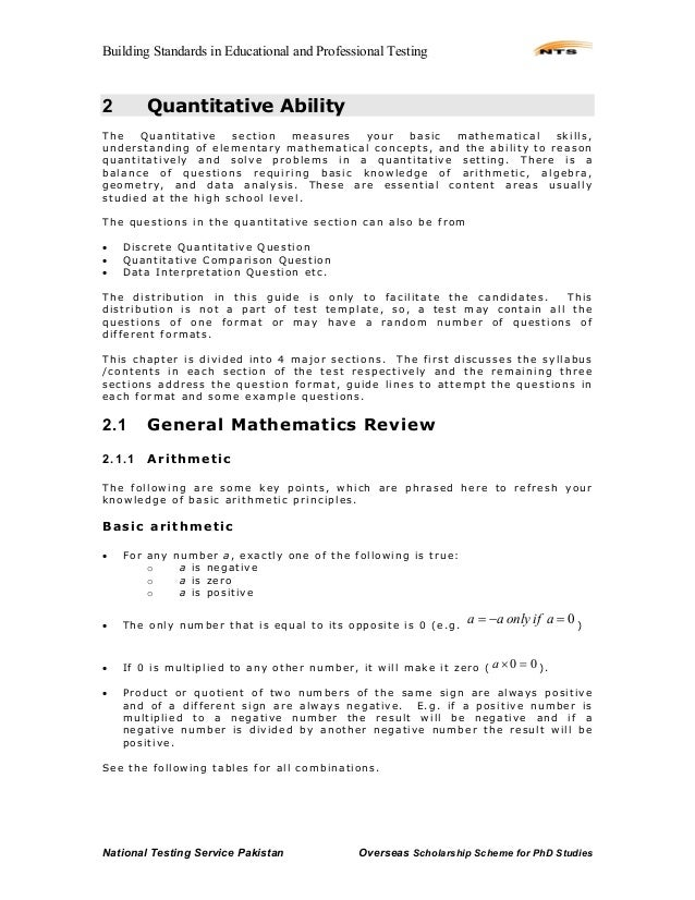 gat test preparation book pdf