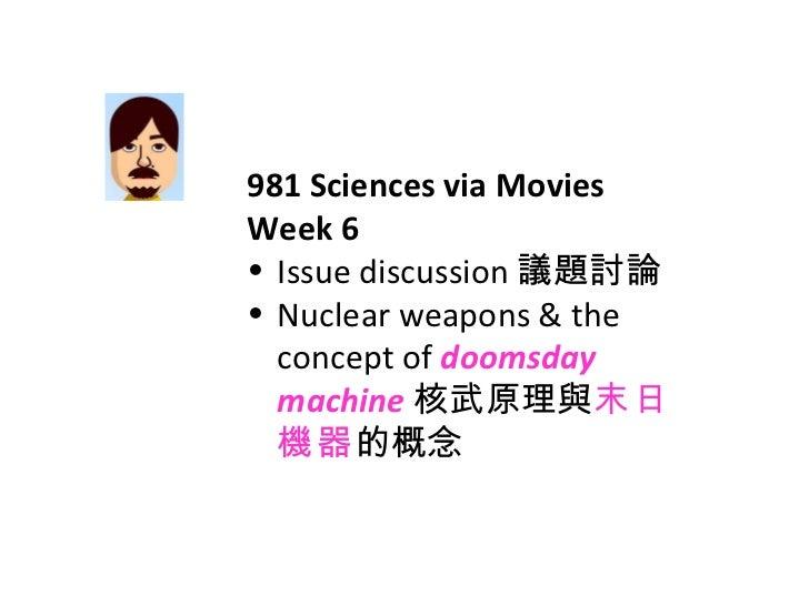 <ul><li>981 Sciences via Movies </li></ul><ul><li>Week 6 </li></ul><ul><li>Issue discussion 議題討論 </li></ul><ul><li>Nuclear...