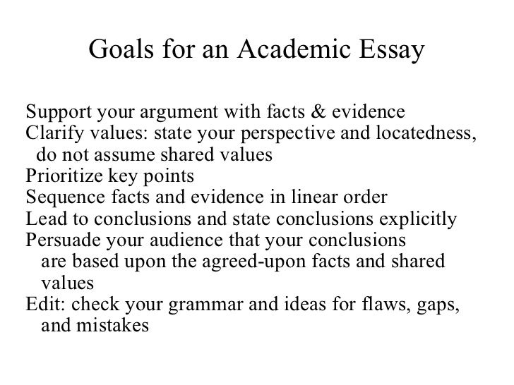 committment essay