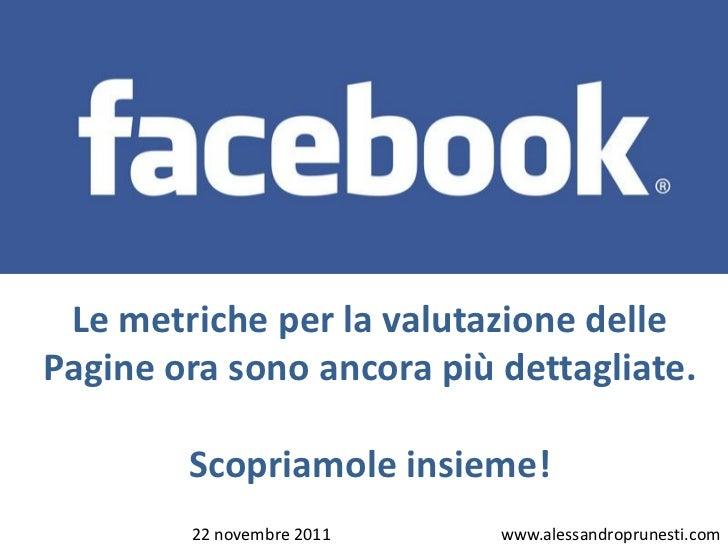 Nuova visualizzazione delle metriche su Facebook